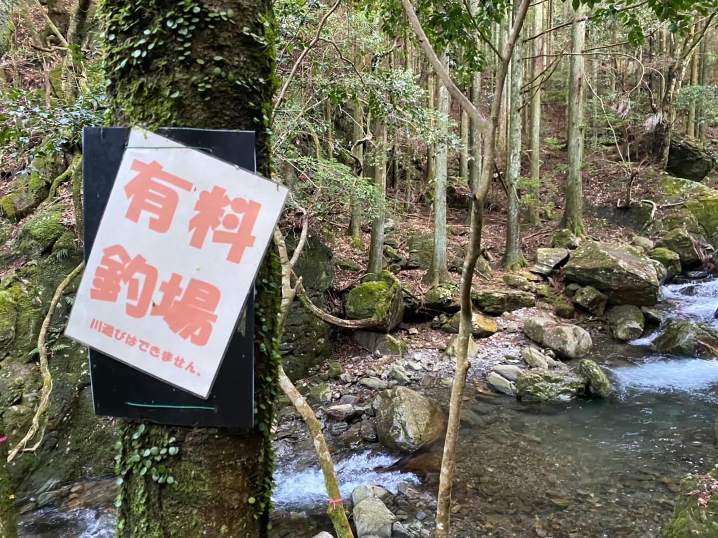 【愛知県の穴場キャンプ場】名古屋近郊『くらがりキャンプセンター』の情報まとめ(駐車場・トイレ)