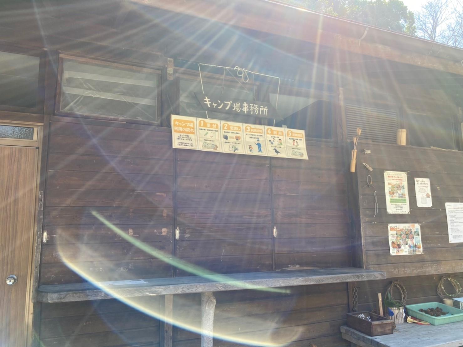【ファミリーにおすすめ!愛知県】『愛知こどもの国 キャンプ場』の情報まとめ(駐車場・トイレ)