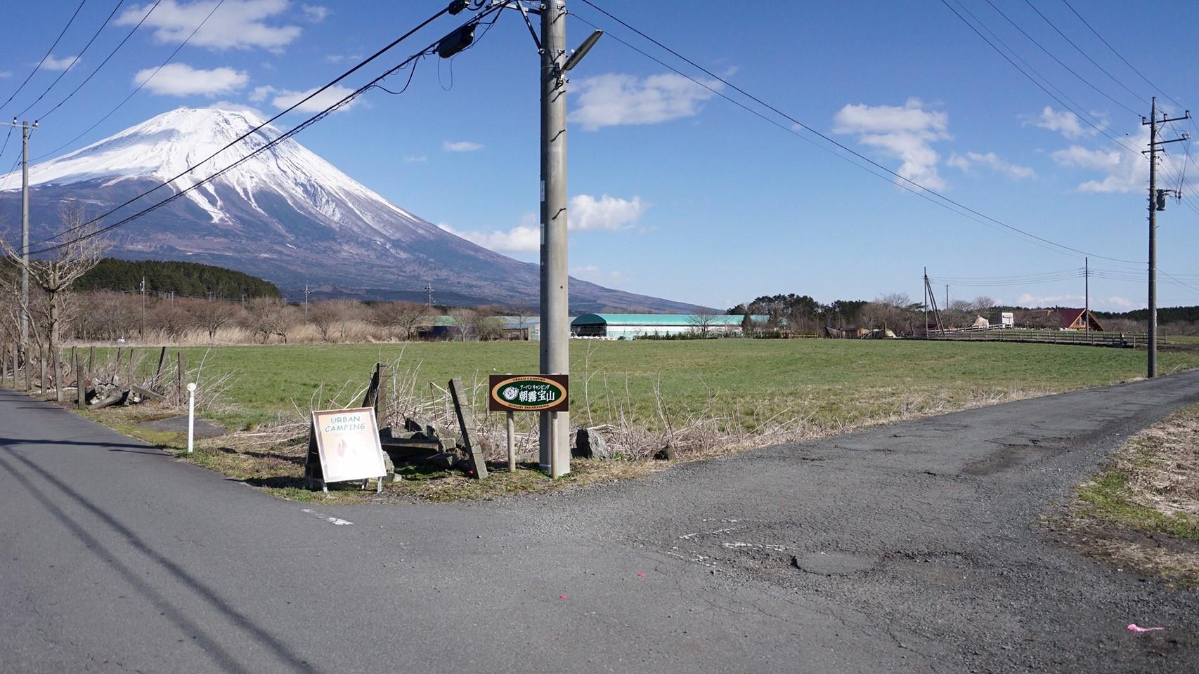 【富士山の雄大な景色 富士宮市】『アーバンキャンピング朝霧宝山』攻略ガイド(駐車場・トイレ)