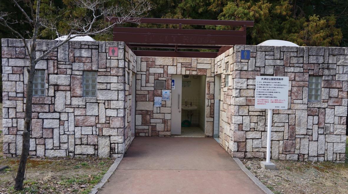 【岐阜県池田町】『大津谷公園キャンプ場』完全ガイド(駐車場・トイレ・アクティビティ)