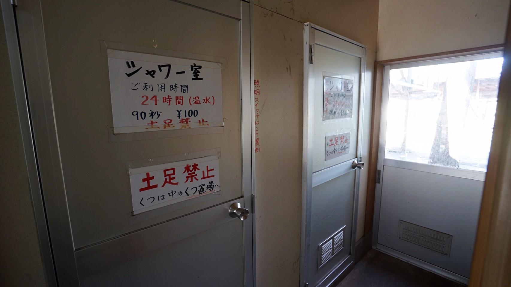 【河口湖畔近く|富士河口湖町】『ニューブリッヂキャンプ場』攻略ガイド(駐車場・トイレ)