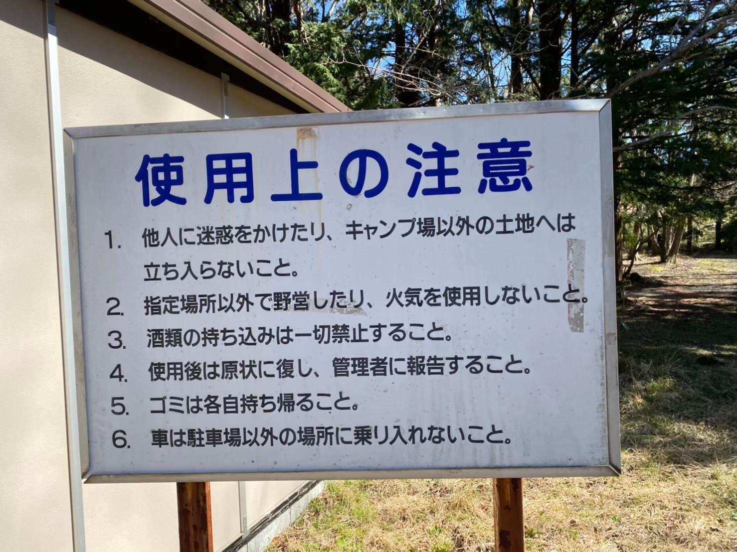 【静かで無料!伊豆】『伊東市青少年キャンプ場』の情報まとめ(駐車場・トイレ)