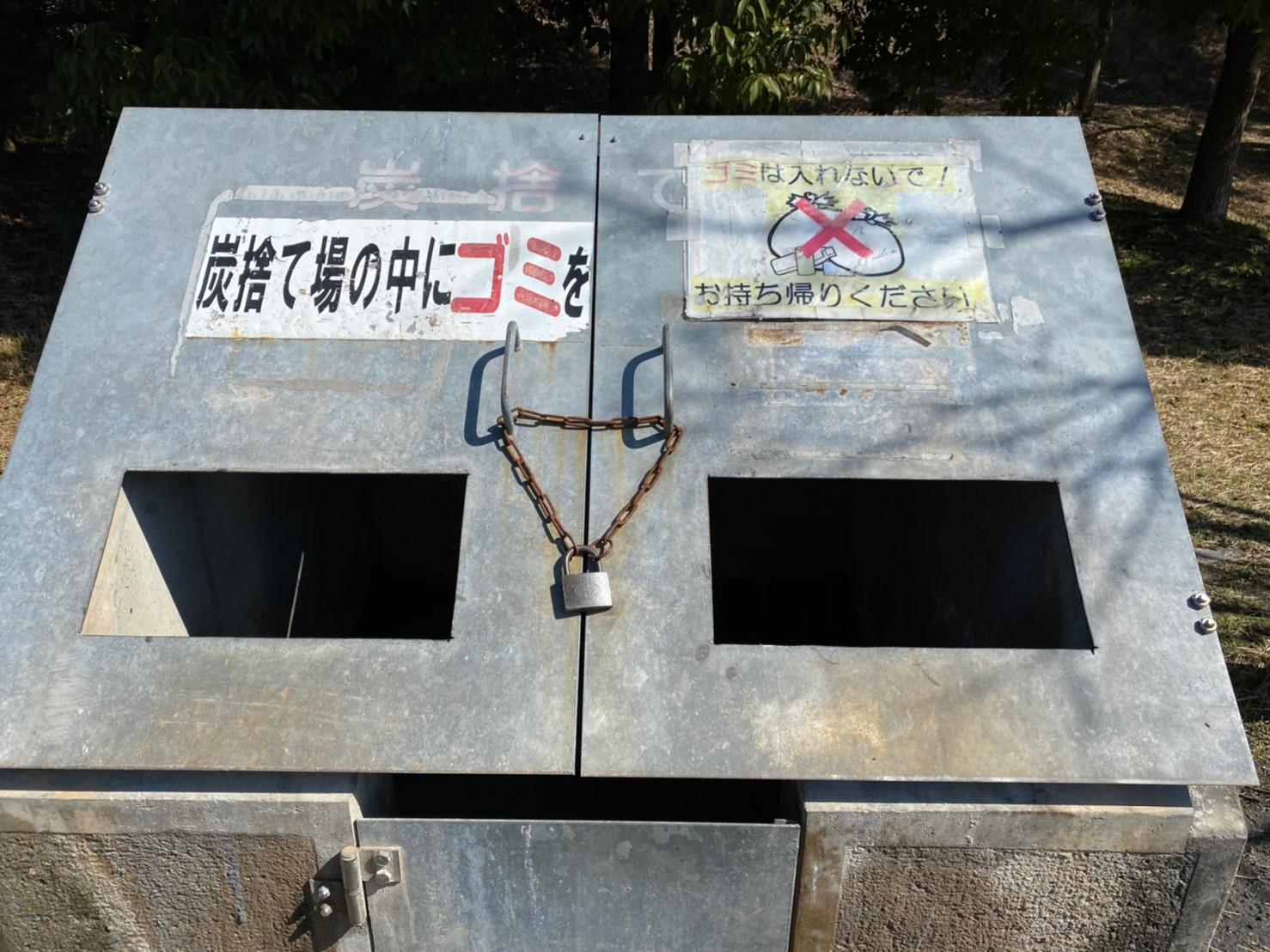 【フリースペースは無料!愛知県】『大高緑地 デイキャンプ場』の情報まとめ(駐車場・トイレ)