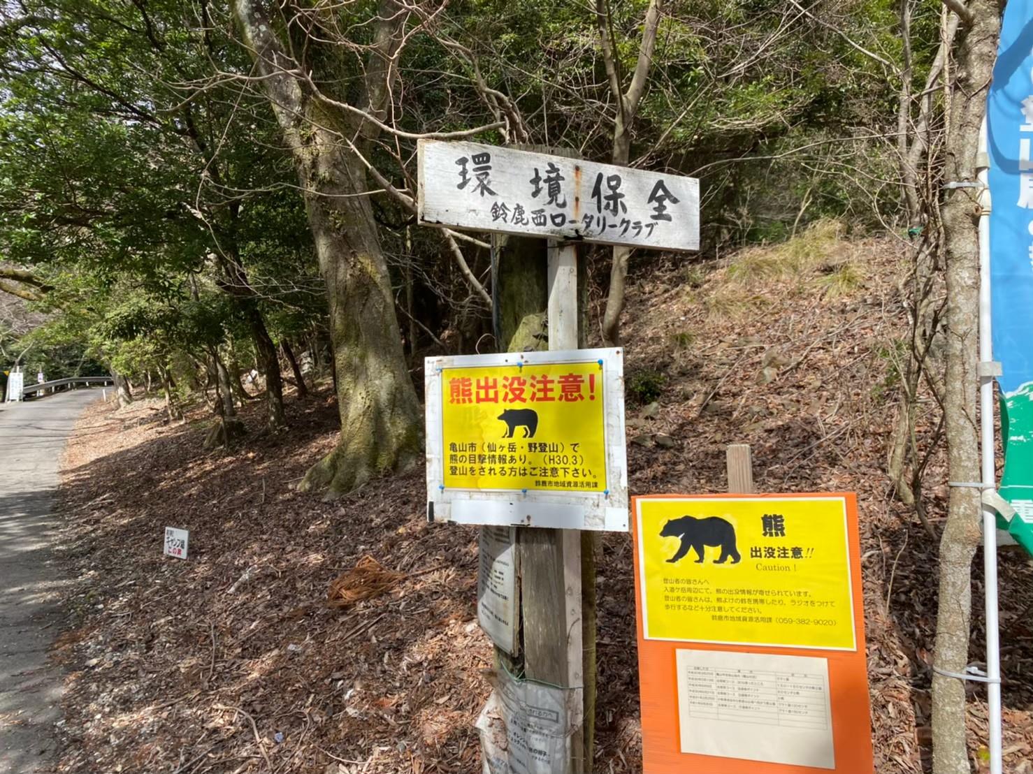 【三重県】『小岐須渓谷キャンプ場』の情報まとめ(写真・トイレ・アクセス)