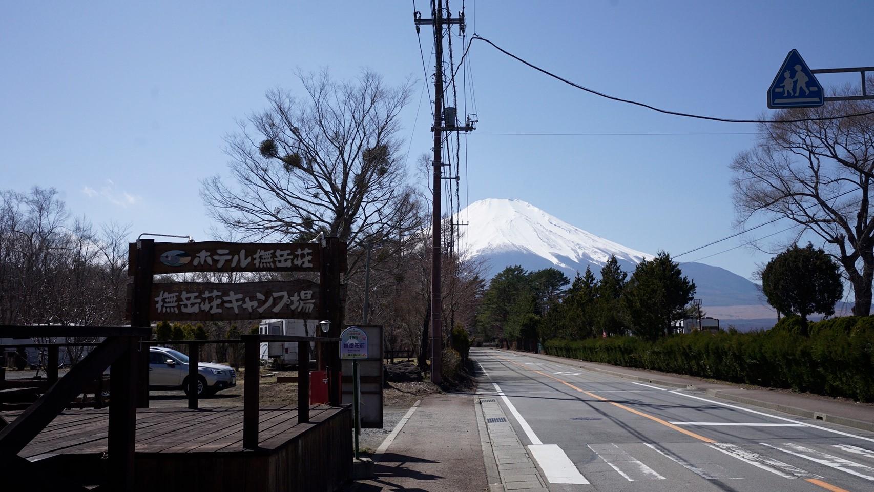 【山中湖畔から富士を眺める|山中湖村】『撫岳荘キャンプ場』攻略ガイド(駐車場・トイレ)