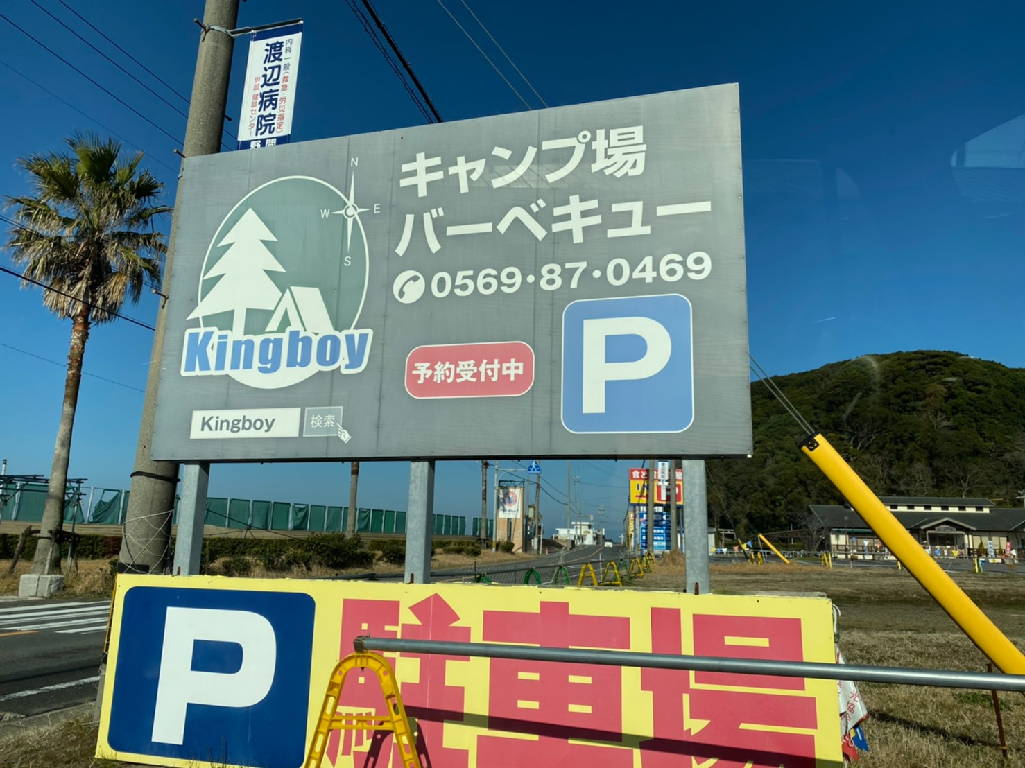 【海のそば!愛知県】『東海ビーチアウトドアキャンプ場 森の少年王子』の情報まとめ(駐車場・トイレ)