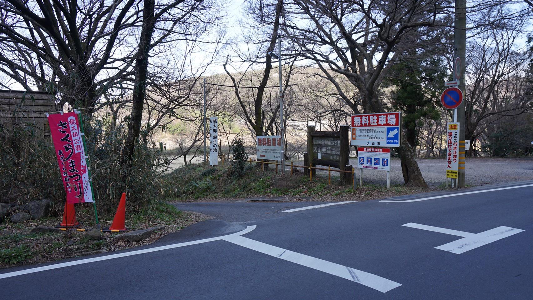 【愛知県】『桃太郎公園 栗栖園地』のキャンプ場情報まとめ(料金・駐車場・アクティビティ)