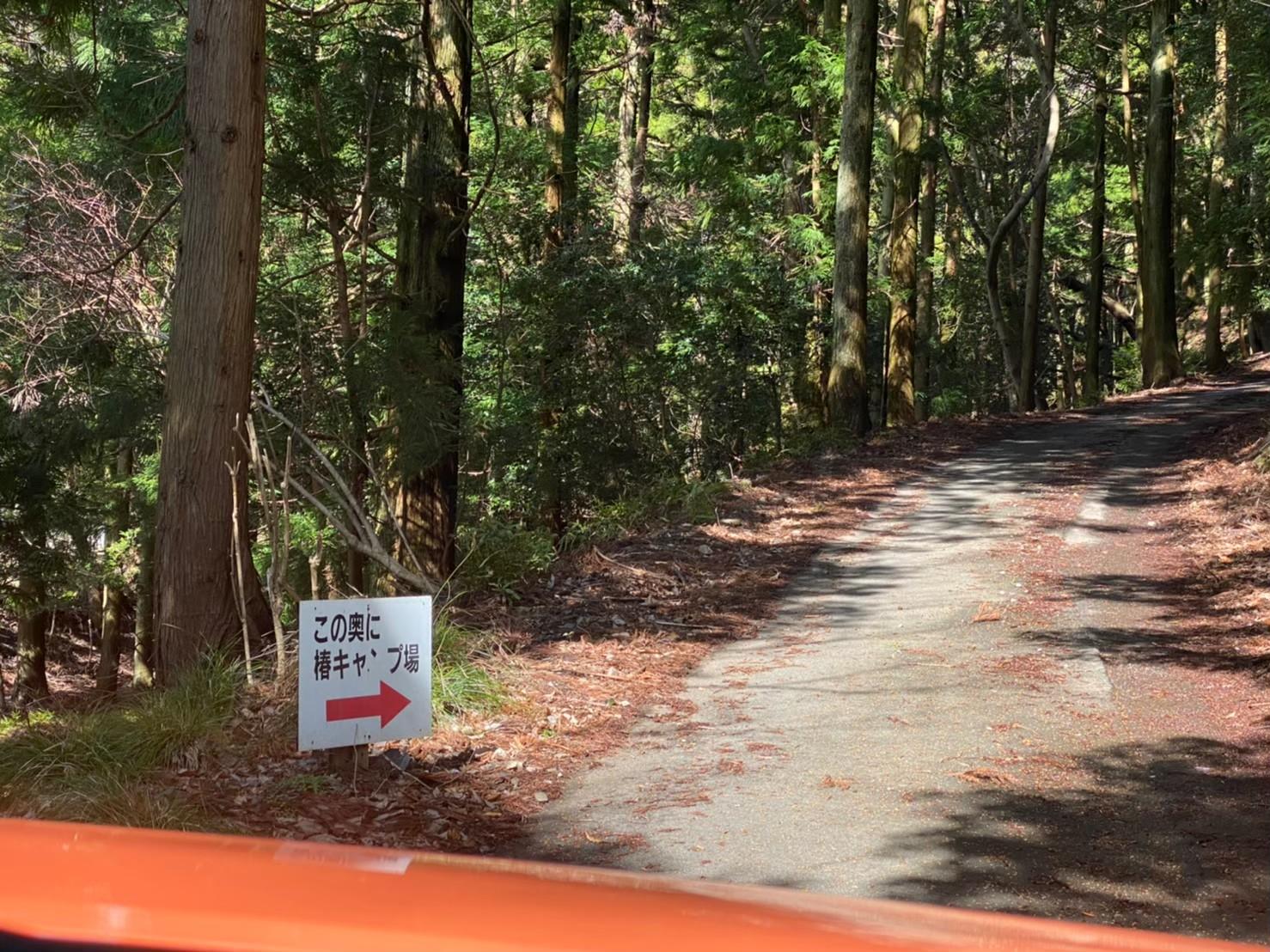 【三重県】『椿渓谷キャンプ場』情報まとめ