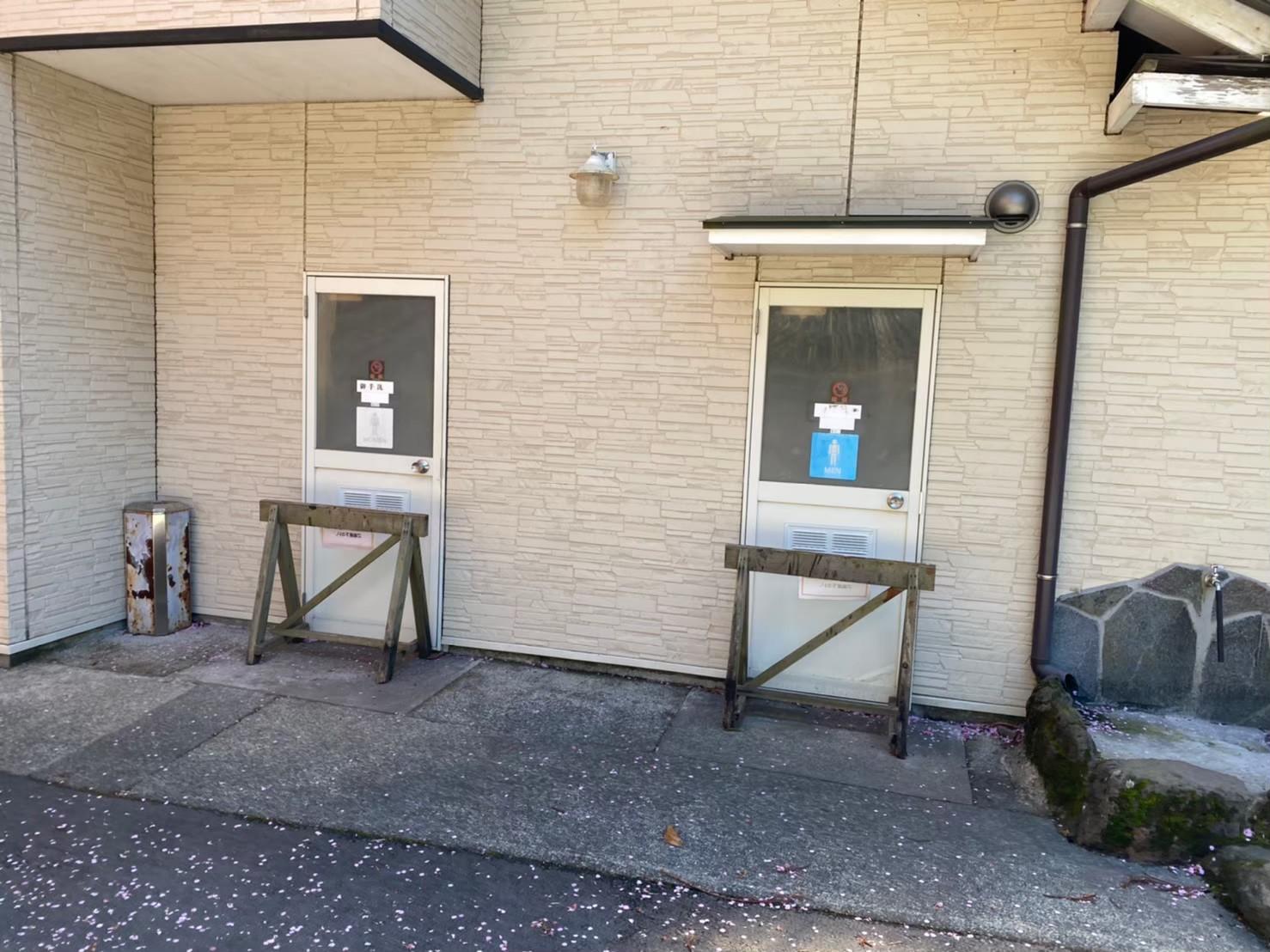 【静岡県 伊豆】『河津オートキャンプ場』の情報まとめ(駐車場・トイレ)