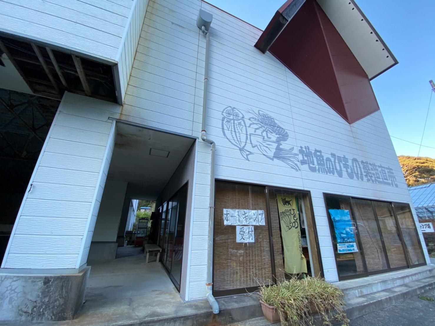 【ヒリゾ浜すぐ!伊豆】『石廊崎オートキャンプ場』の情報まとめ(駐車場・トイレ)