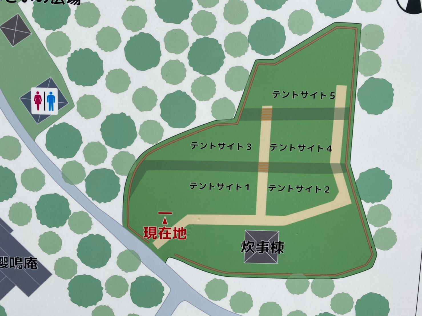 【無料の穴場スポット!愛知県】『聚楽園公園 キャンプ場』の情報まとめ(駐車場・トイレ)