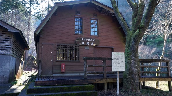 【富士市】『須津山休養林キャンプ場』攻略ガイド(駐車場・トイレ)