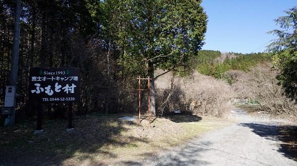 【ハイキングコース満載!】『富士オートキャンプ場ふもと村』攻略ガイド