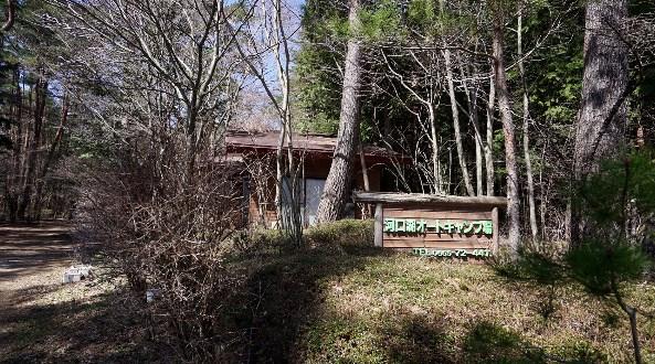 【河口湖で森林キャンプ】『河口湖オートキャンプ場』攻略ガイド