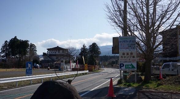 【裾野市 富士山が目の前】『みらくのキャンプ場』攻略ガイド(駐車場・トイレ)