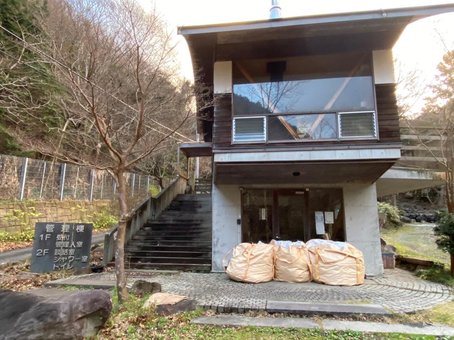 【海、山、川が楽しめる!静岡】はかま滝オートキャンプ場