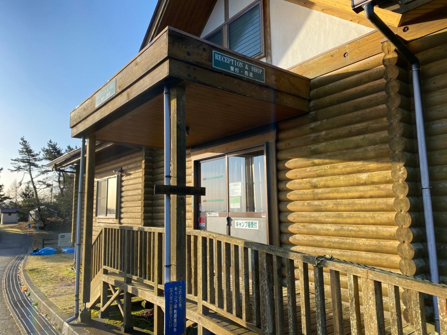 【静岡県】人気の伊豆エリア『だるま山高原』のキャンプ場情報