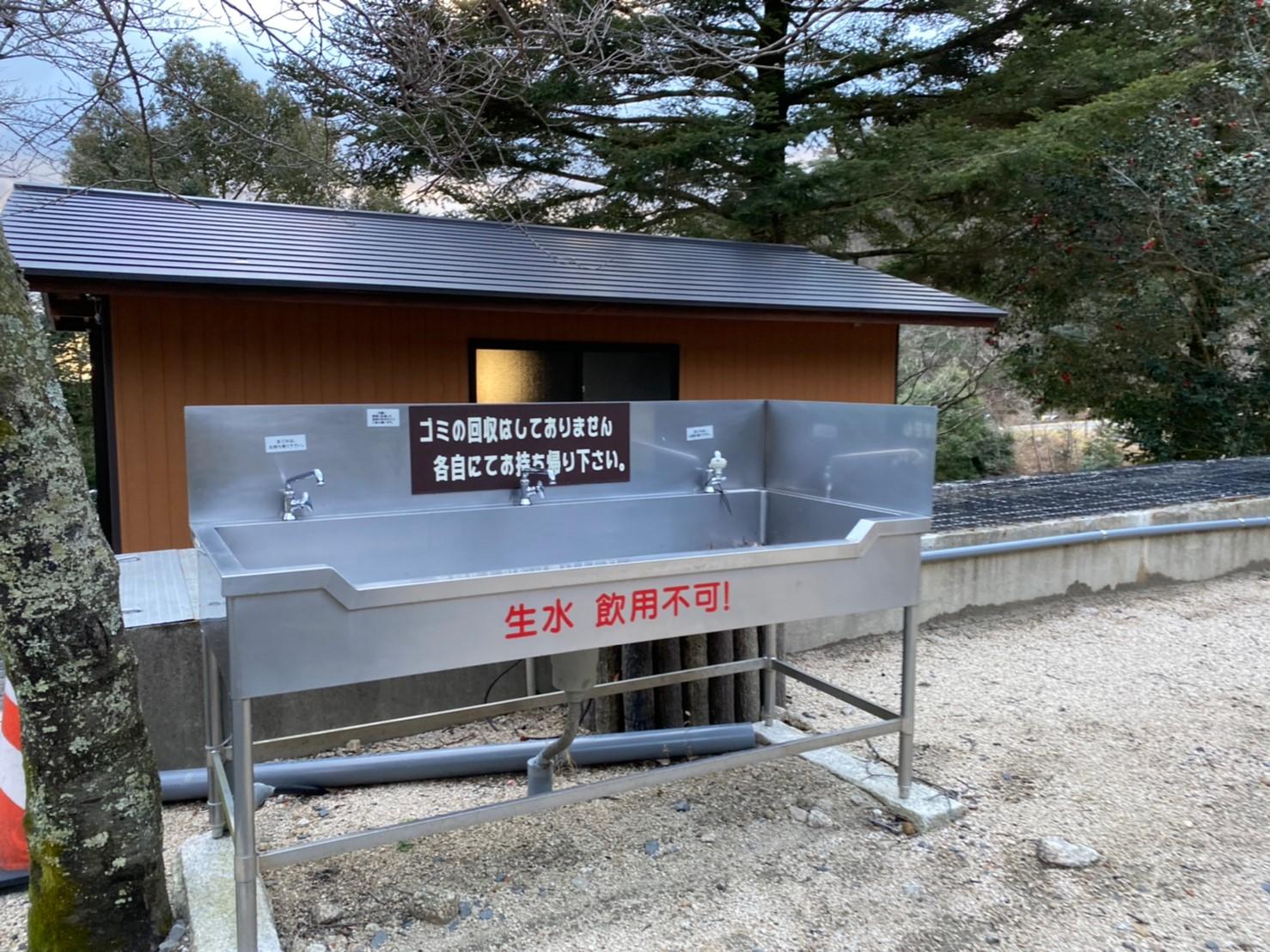 【三重県】『八風キャンプ場:はっぷう』情報まとめ