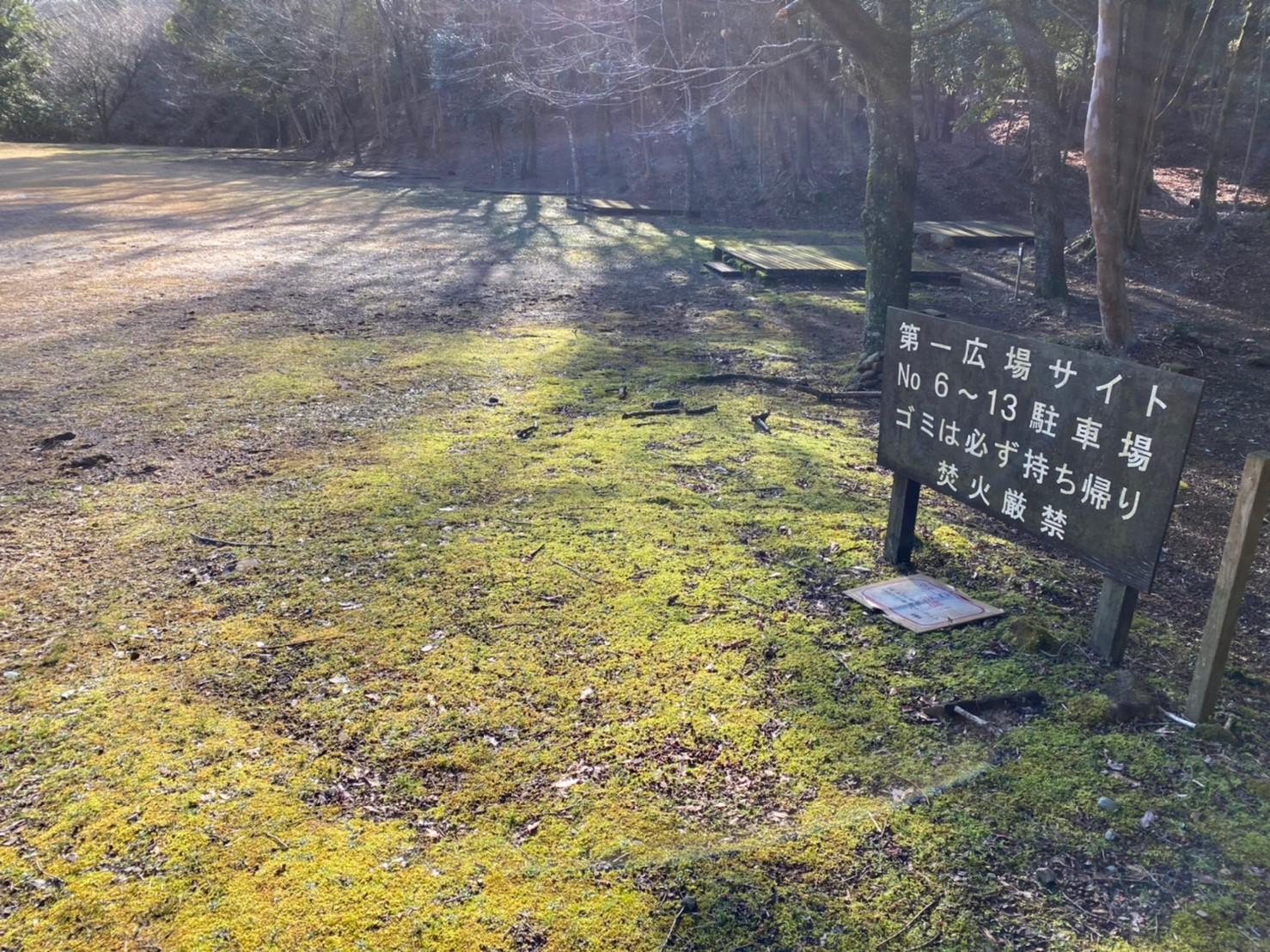 【静岡県】伊豆市『市民の森』のキャンプ場情報
