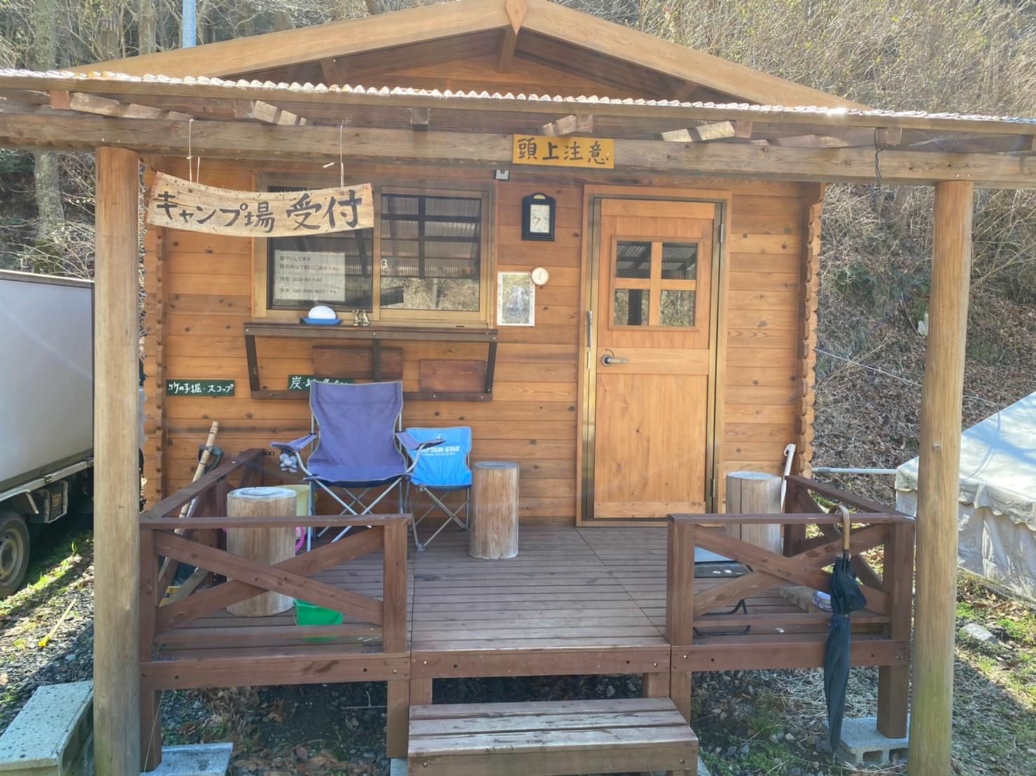【静岡県/伊豆】ドッグラン付き!『伊豆自然村キャンプフィールド』の情報まとめ