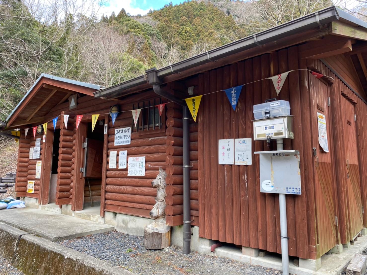【三重県】『小岐須渓谷キャンプ場』