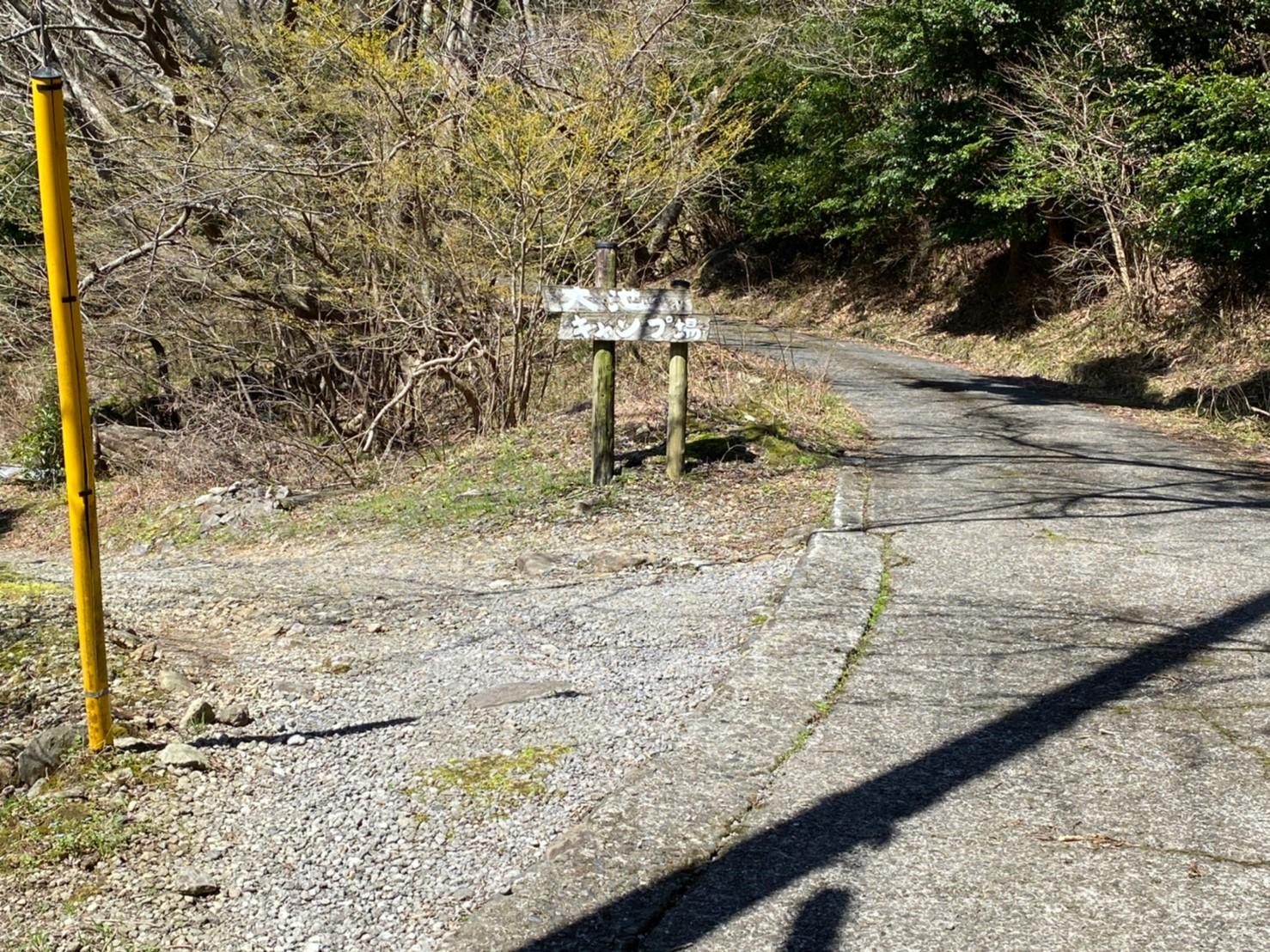 【静岡県 伊豆】『大池キャンプ場』の情報まとめ(駐車場・トイレ)