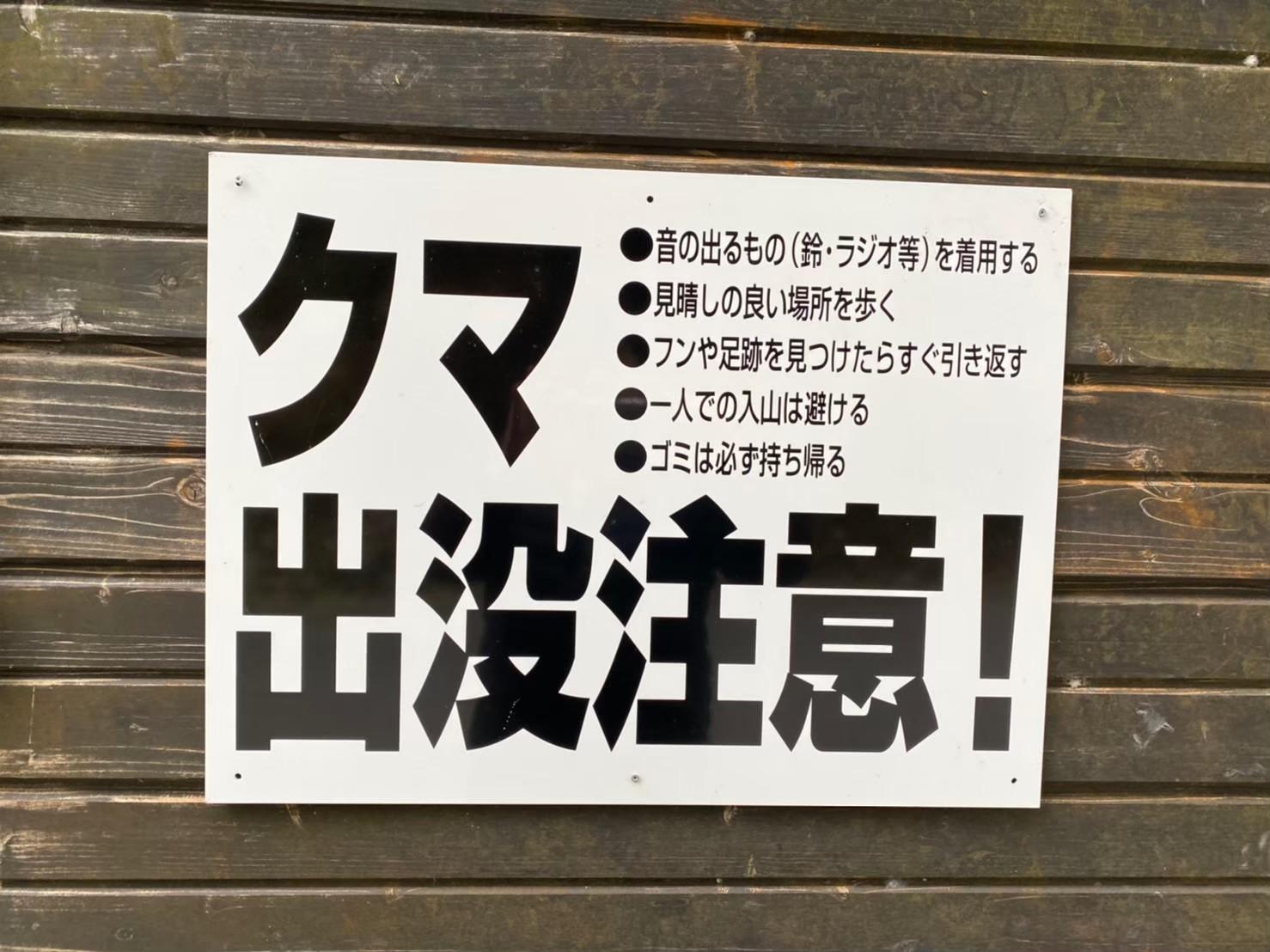 【無料!自然豊か&清流が人気|静岡市】『静岡市清水森林公園 黒川キャンプ場』攻略ガイド(駐車場・トイレ)